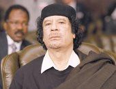 """الكشف عن تورط بريطانيا مع جماعات """"إرهابية"""" لإسقاط نظام القذافى فى ليبيا"""