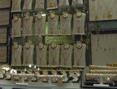 تراجع أسعار الذهب بقيمة جنيهين.. وعيار 21 يسجل 634 جنيها للجرام