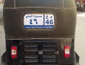 محافظ سوهاج :حصر جميع مركبات التوك توك بالمدن ومصادرة كل من لا يحمل رقم حصر