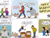 """بالصور.. ارتفاع أسعار الفسيخ فى كاريكاتير """"اليوم السابع"""""""
