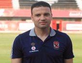 تعرف على موعد عودة مدرب أحمال الأهلى من تونس