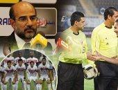 أخبار الرياضة المصرية اليوم الثلاثاء 18 / 4 / 2017