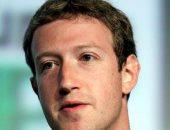 مارك زوكربيرج يسمح لموظفي فيس بوك الاشتراك فى مظاهرات ضد ترامب