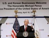 أوبزرفر: زيارة مايك بنس للمنطقة تعلن انتهاء دور أمريكا كوسيط للسلام
