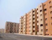 الإسكان: نستهدف طرح 44 مشروع عمرانى فى 8 مدن جديدة بنظام الشراكة