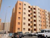 فيديوجراف.. كيف تحجز شقة العمر بمدينة العلمين الجديدة؟