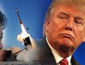 """ترامب: على مجلس الأمن الاستعداد لفرض عقوبات """"أكثر شدة""""على بيونجيانج"""