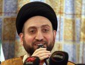 زعيم تيار الحكمة الوطنى بالعراق يؤكد أهمية مساندة بلاده مرحلة ما بعد داعش