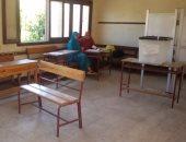 بدء عملية التصويت بالانتخابات التكميلية بدائرة جرجا وسط إجراءات أمنية مشددة