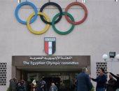 اللجنة الأولمبية تطلب تعليق عضوية نادية رشوان في اللجنة المؤقتة لاتحاد الطائرة