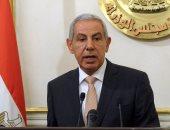 وزير الصناعة : الاعلان عن تشكيل مجلس إدارة جهاز تنمية المشروعات قريبا