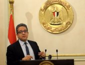 فعاليات اليوم.. حفل لـ إبراهيم فاروق بساقية الصاوى وافتتاح معرض بالمتحف المصرى
