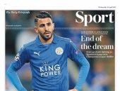 ماذا قالت صحف إنجلترا عن خروج ليستر سيتى أمام أتلتيكو مدريد