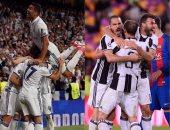 تعرف على الأندية المتأهلة لنصف نهائى دوري أبطال أوروبا