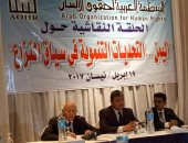 سفير اليمن بمصر: لو تمكنت إيران من البحر الأحمر ستصبح قنبلة تهدد العالم