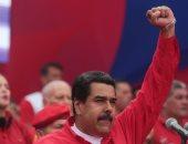 مادورو يدعو واشنطن إلى عدم التدخل فى الشئون الداخلية لفنزويلا