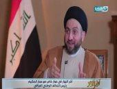 زعيم تيار الحكمة العراقى يؤكد أهمية تشكيل حكومة قادرة على تحقيق تطلعات الشعب