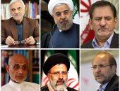 انطلاق حملة الدعايا لانتخابات الرئاسة بإيران وسط غضب من إلغاء بث المناظرات
