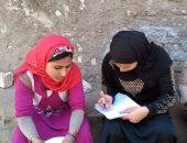 """القومى للمرأة بالإسكندرية يطلق المرحلة الثانية من حملة """"طرق الأبواب"""""""