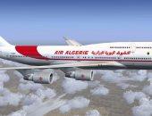 وزارة العدل تقرر وقف إضراب المضيفين بشركة الخطوط الجوية الجزائرية