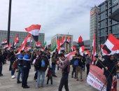 جماعة الأحواز انفصالية تتظاهر فى ألمانيا ضد إيران