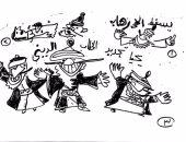 """يحيا تجديد الخطاب الدينى.. يسقط الإرهاب بكاريكاتير """"اليوم السابع"""""""