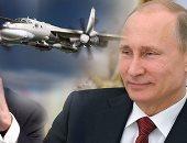 ماذا تقول الصحف العالمية اليوم.. اتهامات جديدة لروسيا حول التجسس على الولايات المتحدة.. نتنياهو يدعو لعمل عسكرى ضد إيران.. و25 مليون سبب يمنع ترامب من توجيه ضربة عسكرية لكوريا الشمالية