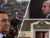 """اليوم.. الفصل فى طعون مبارك والعادلى ونظيف على تغريمهم بـ""""قطع الاتصالات"""""""