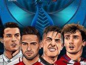 قرعة دورى أبطال أوروبا.. ريال مدريد أمام أتلتيكو.. ويوفنتوس يواجه موناكو