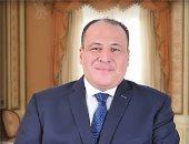 نائب المنوفية: الحكومة وافقت على توصيل الغاز لمركز الشهداء