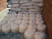 تقرير الصحة: منتجات مصنع ألبان الهرم غير صالحة للاستهلاك الآدمى