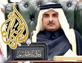 """""""قطريليكس"""": الدوحة تلجأ لحيل جديدة لتسول السياح"""