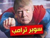 """""""روسيا اليوم"""" تسخر من الرئيس الأمريكى فى فيديو بعنوان """"سوبر ترامب"""""""