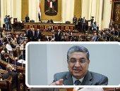 نواب البرلمان يشنون هجوما على وزير الكهرباء بسبب عدم صيانة المحولات