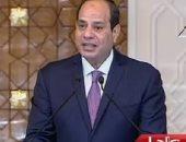 ننشر رسالة نادى قضاة مجلس الدولة للرئيس عبد الفتاح السيسي