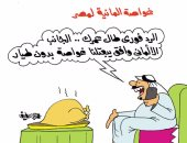 متآمر وأهبل.. أمير قطر يتعاقد على غواصات بدون طيار بكاريكاتير اليوم السابع