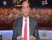"""عمرو أديب: قنوات الإخوان بتهاجمنى علشان """"استفتاء أردوغان"""""""