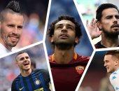 بالأرقام.. روما يكشف كيف أصبح محمد صلاح أفضل صانع أهداف في إيطاليا