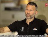 ريان جيجز: ميدو موهوب وصلاح رائع.. وهيوز يضع رمضان صبحى بمرتبة عالية