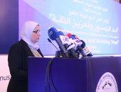 هيئة الجودة تعقد اليوم مؤتمرا صحفيا لإعلان تفاصيل حصولها على الاعتراف الدولى