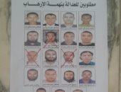 ننشر صور الإرهابيين المطلوبين فى حادثى طنطا والإسكندرية بدار القضاء العالى
