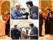 أمير الكويت يستقبل البابا تواضروس