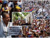 """مسيرات """"صامتة"""" للمعارضة الفنزويلية بعد سقوط 20 قتيلا فى 3 أسابيع"""