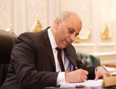 """رئيس """"اقتصادية البرلمان"""": الانتهاء من لائحة قانون الاستثمار الأسبوع المقبل"""