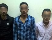 القبض على تنظيم سرقة المواطنين بانتحال صفة ضباط شرطة