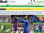 بالصور.. ميسي يتصدر مواقع العالم بعد حسم الكلاسيكو أمام ريال مدريد