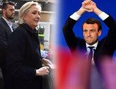 صحيفة لو فيجارو: مرشحى الرئاسة الفرنسية يجريان اليوم مناظرة تلفزيونية