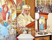 بالصور.. تدشين كنيسة مار جرجس فى سمالوط بالمنيا وتخدم 375 أسرة
