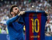 أخبار ميسي اليوم عن أهداف نجم برشلونة فى تحطيم رقم الأسطورة مولر
