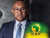 """رئيس """"الكاف"""": البطولة العربية لا تقل عن دورى الأبطال الأفريقى"""